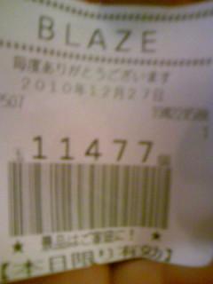 101227_194521.jpg