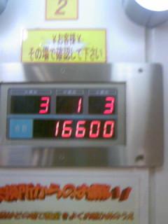 110111_183016.jpg