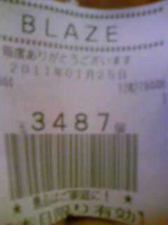 110125_172557.jpg
