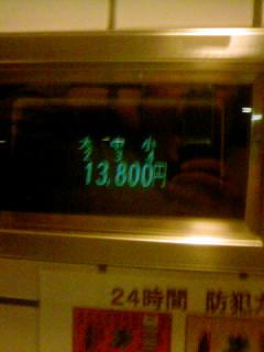 110125_172739.jpg