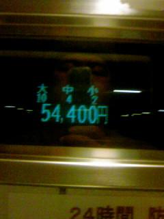 110127_195458.jpg