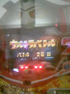 110206_200605.jpg