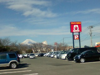 画像-富士山マルハン_001