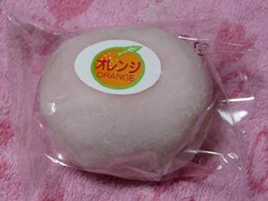 みかん大福P1060541