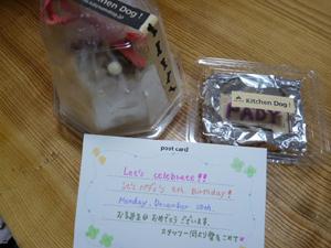 ケーキ1P1060559