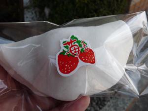 イチゴ大福P1060975