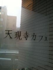 Photo 2月 20, 12 11 25