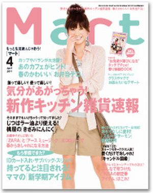 cover201104[1]