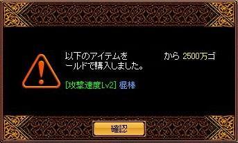 2006.06.26.01.jpg