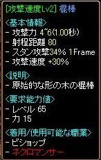 2006.06.28.01.jpg