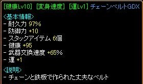 2006.06.28.03.jpg