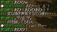 2006.08.26.03.jpg