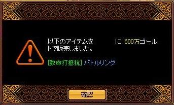 2006.08.30.01.jpg