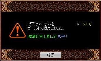 2006.09.08.01.jpg