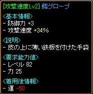 2006.09.15.03.jpg