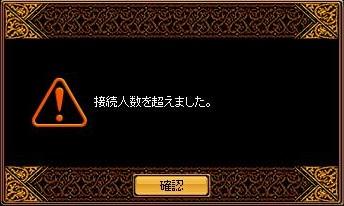 2006.09.17.01.jpg