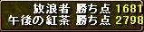 2006.10.23.03.jpg