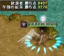 2006.10.23.04.jpg