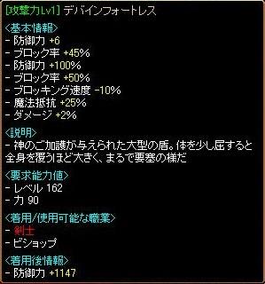 2006.10.25.01.jpg