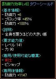 2006.10.25.02.jpg