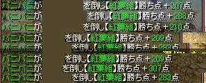 2006.10.27.03.jpg