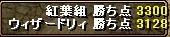 2006.10.27.05.jpg