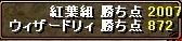 2006.10.27.06.jpg