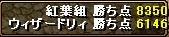 2006.10.27.08.jpg