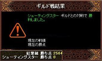 2006.10.29.01.jpg