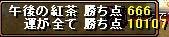 2006.10.30.04.jpg