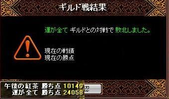 2006.10.30.05.jpg