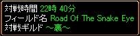 2006.11.19.01.jpg