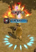 2006.11.19.02.jpg