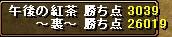2006.11.19.03.jpg