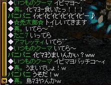 20060221220900.jpg