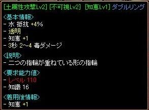 20060329221944.jpg
