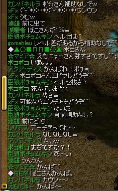 20060329223615.jpg