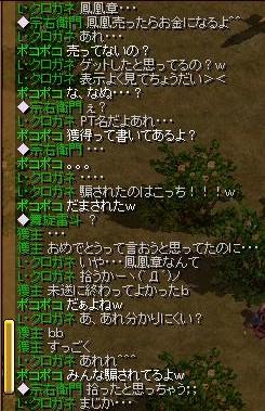 20060329225043.jpg