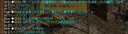 20060413145328.jpg