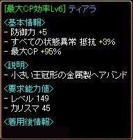 20060420013435.jpg