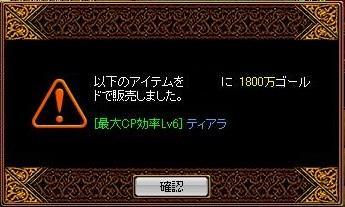 20060420013536.jpg