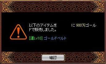 20060420013734.jpg