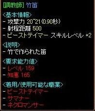 20060420013854.jpg