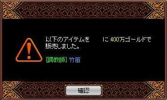 20060420013924.jpg