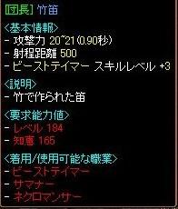 20060420014023.jpg