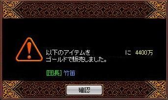 20060420014048.jpg