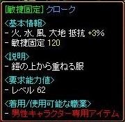 20060420014337.jpg