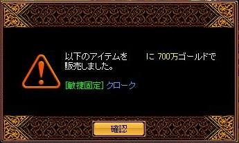 20060420014430.jpg