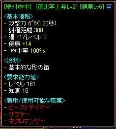 20060420014610.jpg
