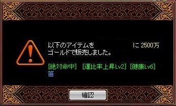 20060420014637.jpg